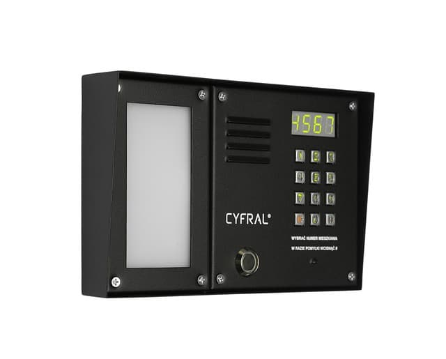 How Video Intercom Can Be Used?